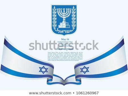 Zászló címke Izrael izolált fehér felirat Stock fotó © MikhailMishchenko