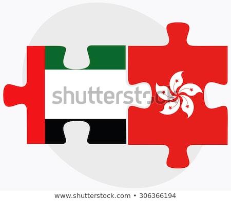 Объединенные Арабские Эмираты Гонконг Китай флагами головоломки изолированный Сток-фото © Istanbul2009