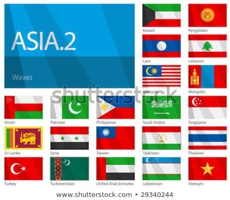 Verenigde Arabische Emiraten Sri Lanka vlaggen puzzel geïsoleerd witte Stockfoto © Istanbul2009