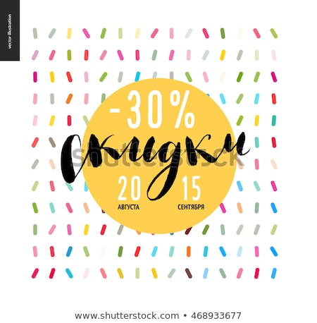 Discount 30 percents - russian lettering stock photo © grivina