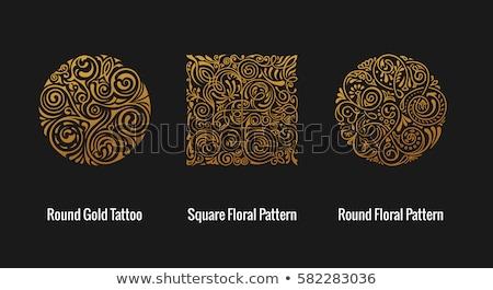 Vintage Calligraphic Frame - Round Decorative Floral Element with Flourishes stock photo © Loud-Mango