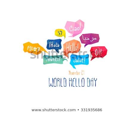 Foto stock: Mundo · Hola · día · calendario · tarjeta · de · felicitación · vacaciones