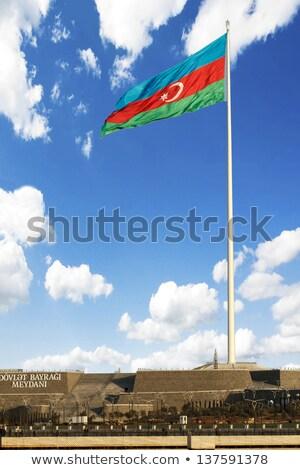Vierkante grunge vlag Azerbeidzjan 3d illustration retro Stockfoto © MikhailMishchenko
