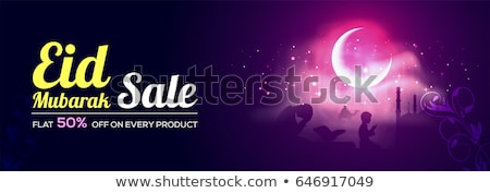 islamic eid sale banner with mosque and moon Stock photo © SArts