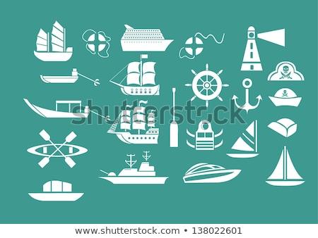 ícone vetor fino linha contorno ilustração Foto stock © pikepicture