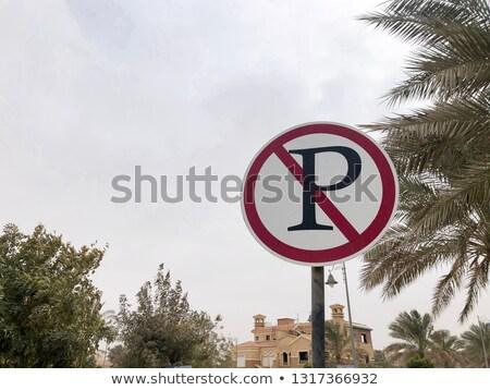 Cairo senalización de la carretera verde muestra de la carretera nube calle Foto stock © kbuntu