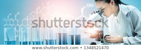 научный лаборатория жидкость химии Кубок Сток-фото © w20er