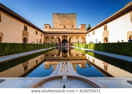Alhambra duvar towers çeşme bahçe İspanya Stok fotoğraf © billperry