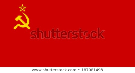 Coat of arms Soviet Union and Russia Stock photo © netkov1