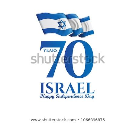 Israel flag isolated. Israeli banner ribbon. Jewish Symbol of St Stock photo © popaukropa
