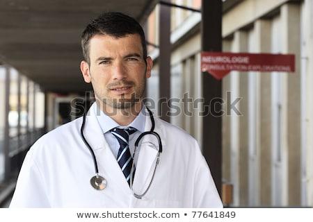 gelukkig · arts · rail · ziekenhuis · gang · medische - stockfoto © wavebreak_media