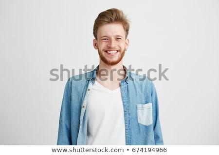 молодым · человеком · глядя · портрет · молодые · улыбаясь - Сток-фото © is2