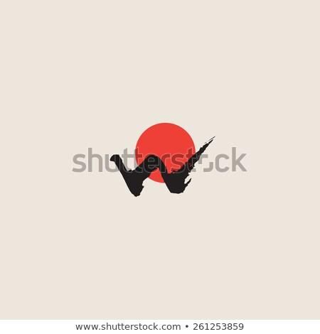 Logo w harfi dağ güneş ikon dizayn Stok fotoğraf © blaskorizov