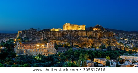 cityscape of Athens at night, Greece Stock photo © neirfy