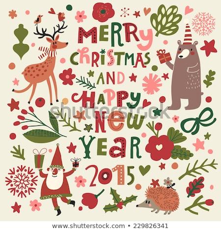 Vrolijk christmas egel nieuwjaar boom Stockfoto © robuart