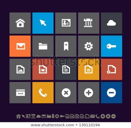 Folderze ikona placu przycisk biuro podpisania Zdjęcia stock © Imaagio