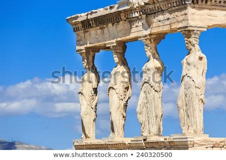 Atenas antigo grego templo norte lado Foto stock © borisb17