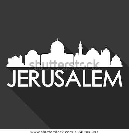 Kudüs siyah beyaz siluet basit turizm Stok fotoğraf © ShustrikS