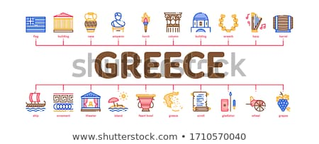 Grecja kraju historii minimalny banner Zdjęcia stock © pikepicture