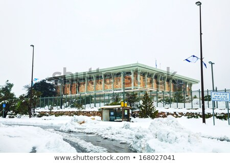 Stock photo: The Knesset in Jerusalem covered with snow