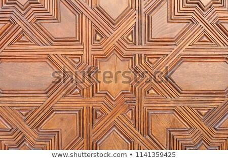 Alhambra Courtyard Moorish Wall Designs Door Granada Andalusia S Stock photo © billperry