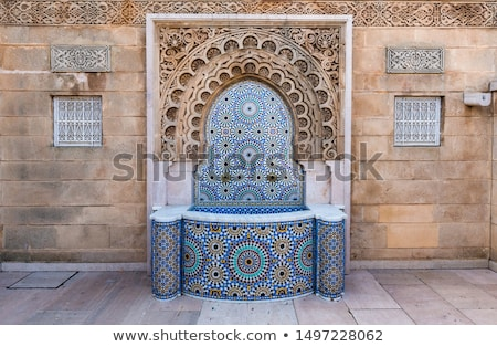 arab fountain stock photo © tony4urban