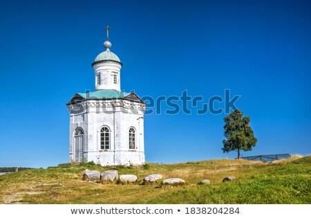 Chapel near the tree  Stock photo © Kotenko