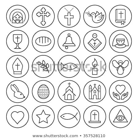 blanco · negro · bautismo · ilustración · paloma · fuente - foto stock © imaagio