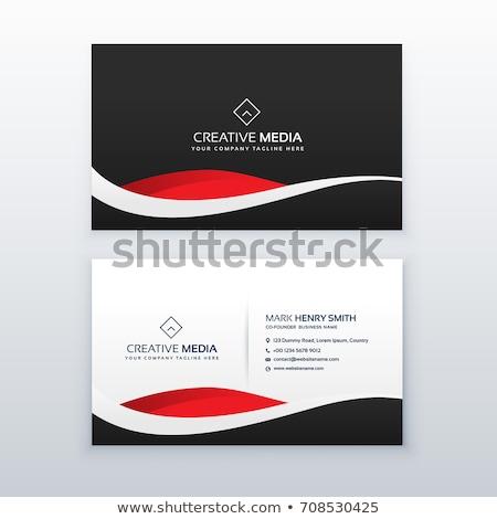 profesyonel · kırmızı · kartvizit · dizayn · soyut · baskı - stok fotoğraf © SArts