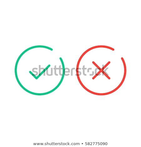 Kruis iconen cirkel vorm symbolen ja Stockfoto © kyryloff