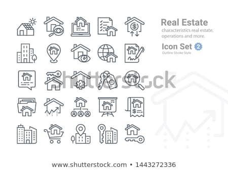 Casa hipoteca ícone vetor ilustração Foto stock © pikepicture