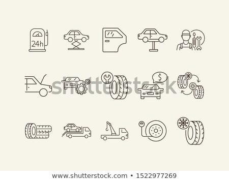 Filmi araba imzalamak ikon vektör Stok fotoğraf © pikepicture