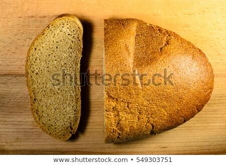 Yarım dilimleri siyah ekmek tohumları yalıtılmış Stok fotoğraf © Cipariss