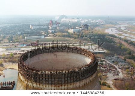 электростанция пейзаж ядерной лет промышленности Сток-фото © remik44992
