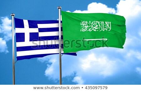 サウジアラビア ギリシャ フラグ ベクトル 画像 パズル ストックフォト © Istanbul2009