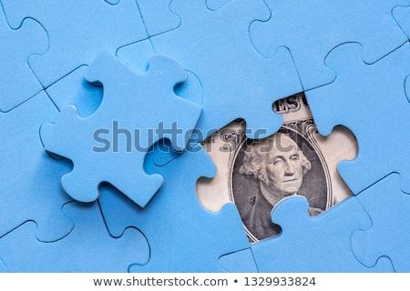 скрытый экономия желудь гайка Top Сток-фото © Lightsource