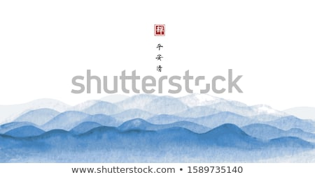morning sea wallpaper vector illustration stock photo © carodi
