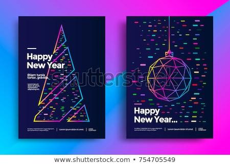 Vibrante alegre Navidad ilustración árbol diseno Foto stock © SArts