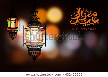 Bella bokeh design felice luce sfondo Foto d'archivio © SArts