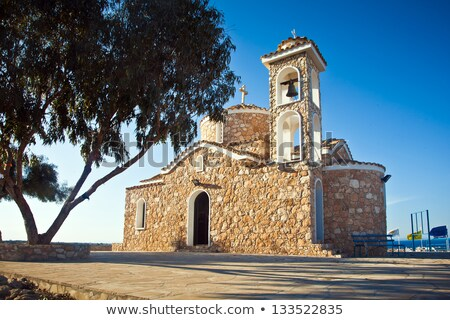 Church Of Profitis Elias In Protaras Stock photo © Kirill_M