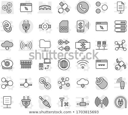 Atoom app icon vierkante reflectie illustratie Stockfoto © make