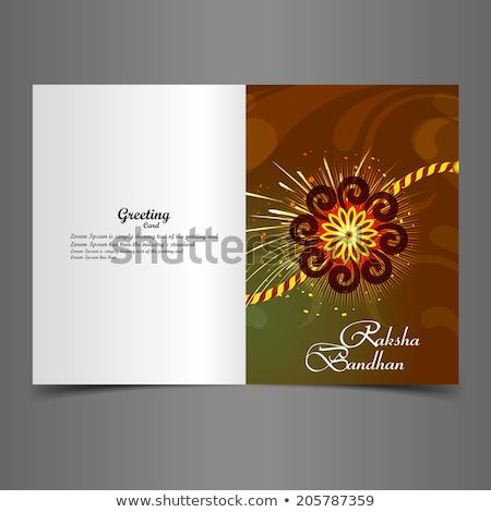 Greeting card rakhi vector Indian festival colorful design  Stock photo © bharat