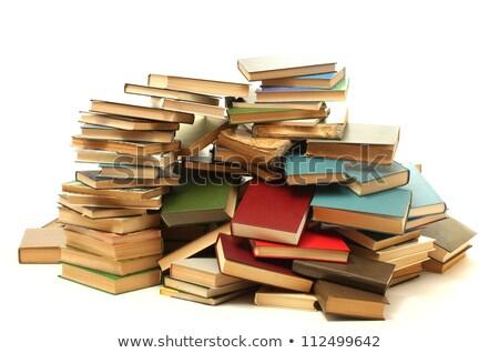 onderwijs · wijsheid · lang · hoop · boeken · geïsoleerd - stockfoto © fanfo