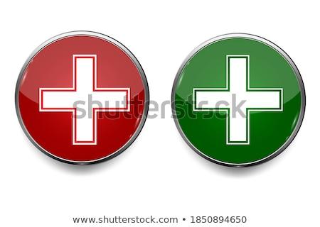 hospital health green vector button icon design set stock photo © rizwanali3d