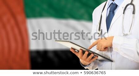 таблетка Объединенные Арабские Эмираты флаг изображение оказанный Сток-фото © tang90246
