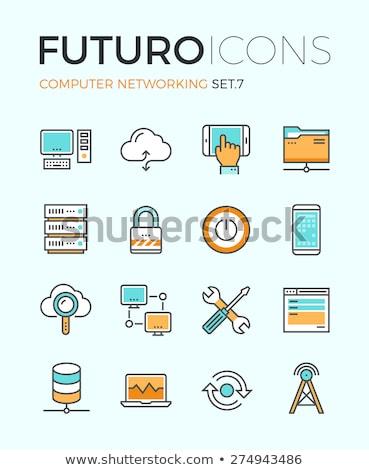 Proteger nuvem acessar ícone projeto isolado Foto stock © WaD