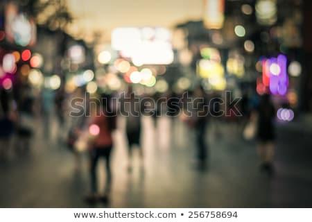 young people on the night city street stock photo © zurijeta