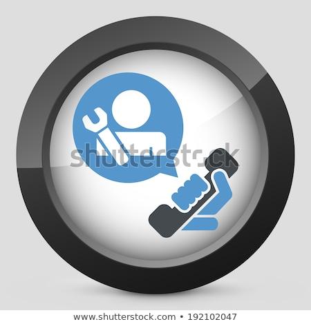 修復 サービス リクエスト ツール ビルダー ストックフォト © adam121
