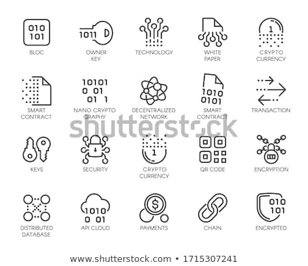 Crypto Technology Icon. Stock photo © WaD