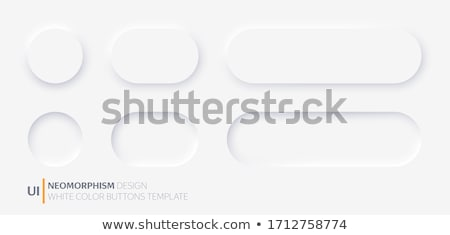 Blank white rounded square website buttons set Stock photo © blumer1979